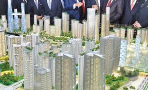 万达退出竞买马来西亚大马城项目,投标7家中国公司均为国企