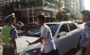 贵州绥阳一民警驾自用车违章阻碍执法,被立案调查