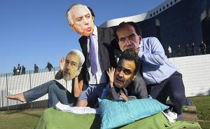 巴西政局三题:政局动荡、法治反腐与劳工党