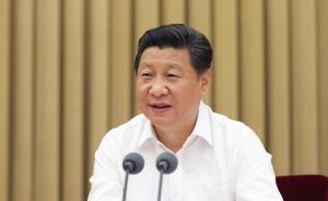 习近平明确下半年中国经济总基调:稳中求进不是无所作为