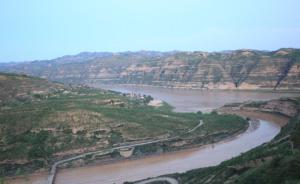 国家防总:黄河支流无定河发生超历史洪水,两万多人安全转移
