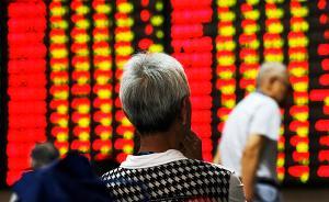 沪深两市分化:白马股跌幅居前,沪指尾盘翻红微涨0.12%