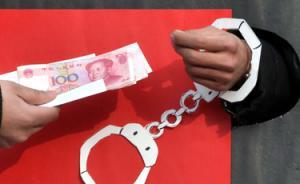 安徽省人大:张复汉等代表有行贿行为,换届中一律不得提名