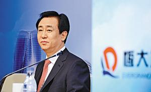 恒大许家印身价超越万达王健林,成国内地产首富