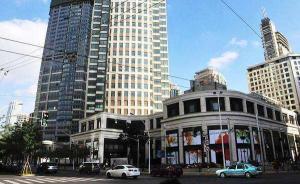 香港兴业国际上海办事处迁入兴业太古汇