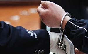 湖南18年前绑架撕票案最后一名嫌犯落网,已是千万富翁