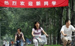 中国多所高校进军海外助增软实力,不担心收益但招生低于预期