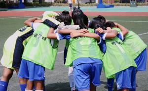 这支上海的中学女足惊动了挪威首相