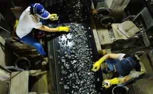 厦门钨业:钨、稀土价格大涨,上半年净利润同比大增562%