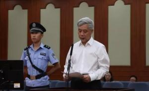济南市政协原副秘书长田庄受贿案一审:被控收受财物八百多万