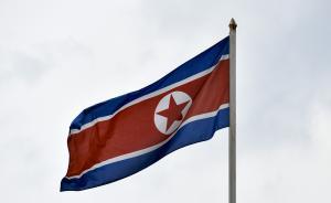 朝鲜28日深夜疑似进行导弹发射,美方评估称系洲际弹道导弹