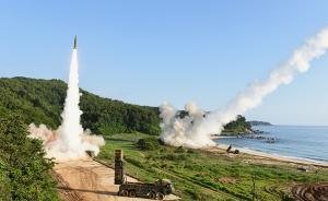 韩美举行联合弹道导弹演练,以回应朝鲜最新一次导弹试射活动