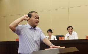 上海交通大学党委副书记朱健挂职湖南怀化任市委常委、副市长
