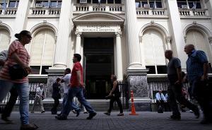 """""""违约大户""""阿根廷发行百年国债,为何遭投资者哄抢?"""