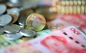 预告丨重拾次贷危机:次贷危机的新一轮全球影响或才刚刚开始
