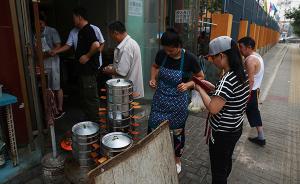 北京早餐涨价煎饼配豆浆就要超10元,商家叫苦:亏本卖早点