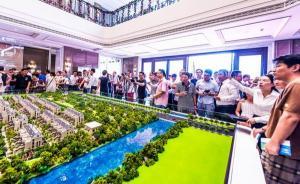 品牌|中国铁建•香榭国际营销中心开放