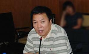 黑龙江省扶贫办原主任张希良接受组织审查,涉嫌严重违纪
