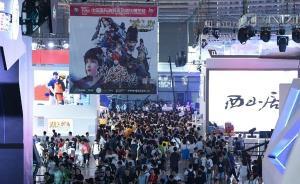 ChinaJoy十五周年圆满闭幕,观展人数再创新高