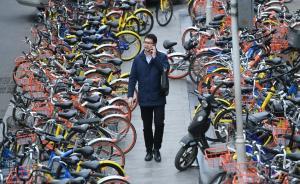 北京网信办召开共享单车有序停放推进会:与8家企业达成共识