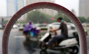 国家防总启动防汛Ⅳ级应急响应防范北方强降雨