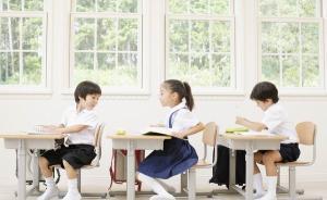 马上就要开学了,手把手教你了解孩子的真实在校表现