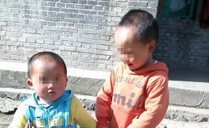 贵州两留守幼儿和奶奶被邻居砍死,家属疑嫌犯因低保问题报复