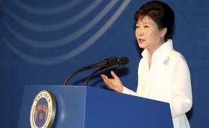 朴槿惠确认出席G20峰会,韩媒关注其能否会晤习近平