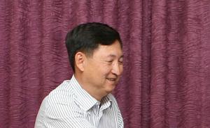 吉林延边州委政法委副书记许龙范接受组织审查