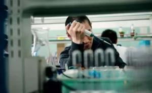 河北科大决定启动对韩春雨研究成果的学术评议及相关程序