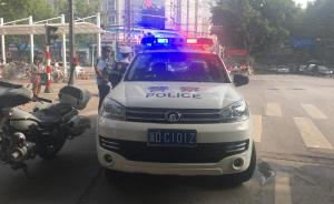 """媒体:河北邯郸配""""假警车"""",相关部门不能只是去除标识了事"""