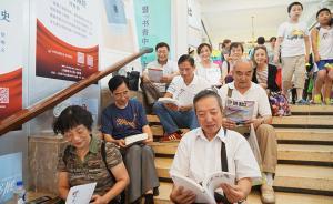 上海市民过去一年平均读了6.64本书,纸质阅读时间反弹
