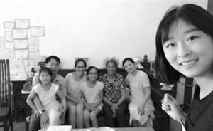 杭州一小学新生班班主任的别样家访:给每家都拍全家福