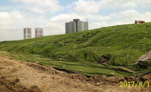 恶臭垃圾场将变身生态绿地,上海嘉定将建回字形爬坡步道