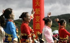 中国加快滇藏铁路建设,丽江至香格里拉段姆木隧道贯通