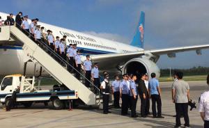 中国首次从大洋洲大规模押回电信诈骗犯罪嫌疑人,共77人