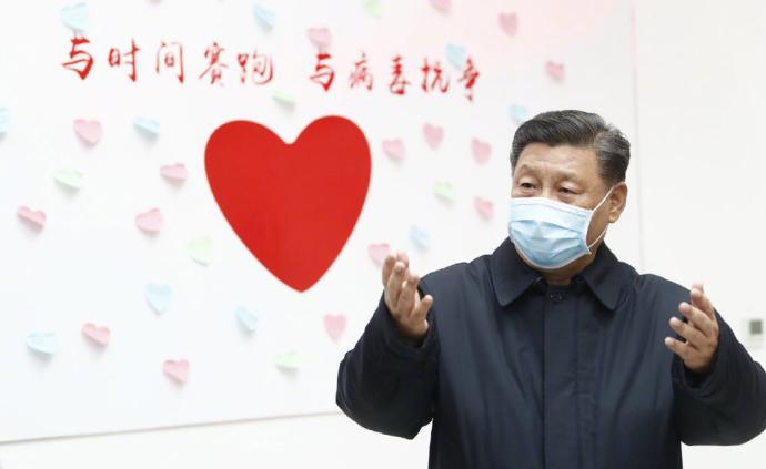 習近平總書記在北京調研講話金句
