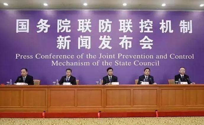 北京高校線上教學時間公布:最早2月17日開始網上授課