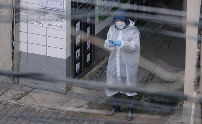 上海社區問卷報告:防疫物資緊缺,望多征詢基層意見
