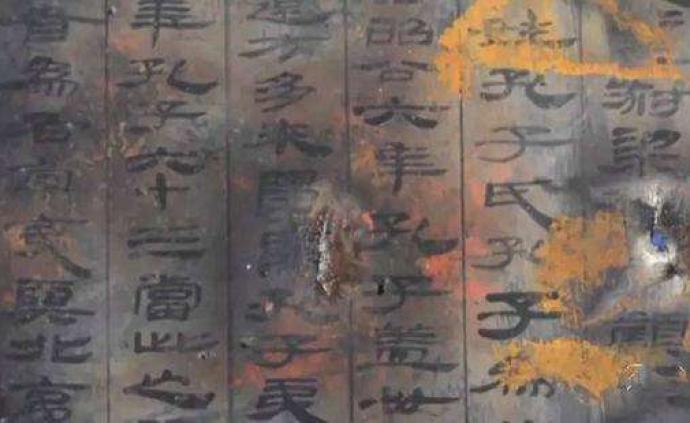 《论语》不是博物馆里的陈列品——读周志文《论语讲析》