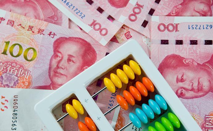 南京對承租國企房產的中小微企2月免租,3-4月租金減半