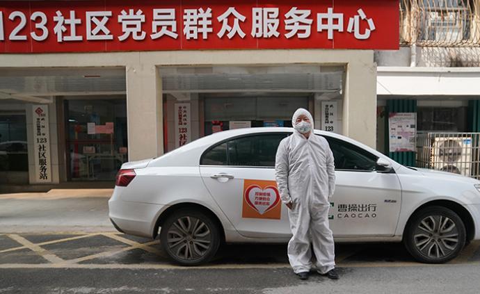 学者防疫调研丨武汉三个社区防疫现状与社区干部之难