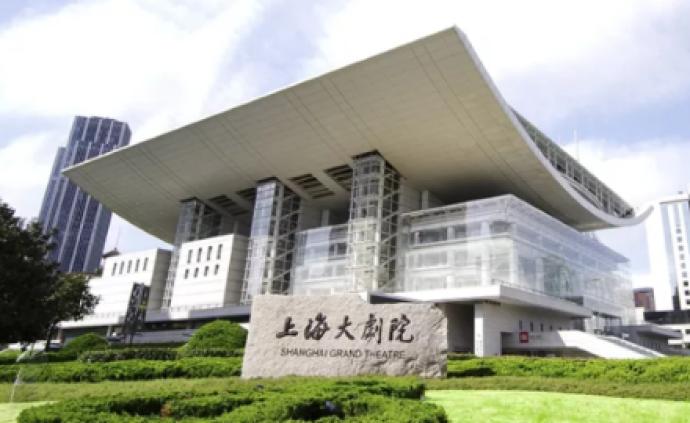 上海大劇院取消3月所有演出