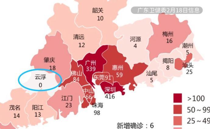 广东唯一零感染城市:大数据核实踪迹