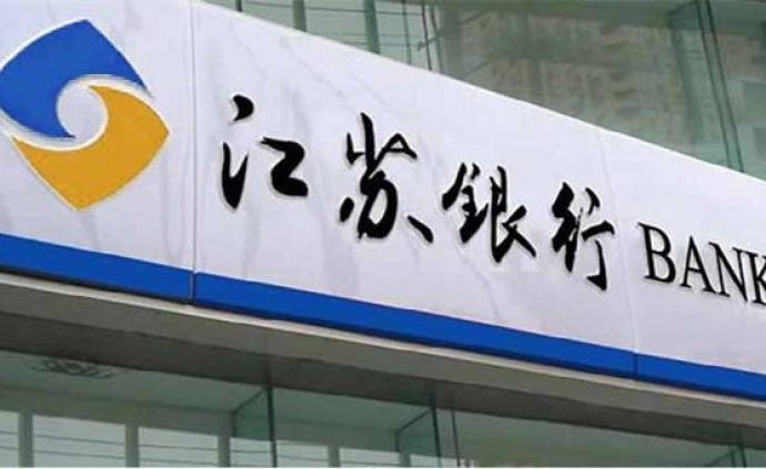 助力科技抗疫,江苏组织金融机构为科技企业发150亿元红包
