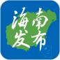 """9月1日起,海南柴油機動車輛進、出島征費計量實行""""雙軌制"""""""