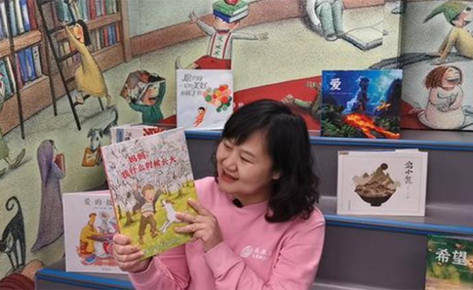 親子學堂&線上讀繪本|《恐龍帝國》《媽媽我什么時候長大》