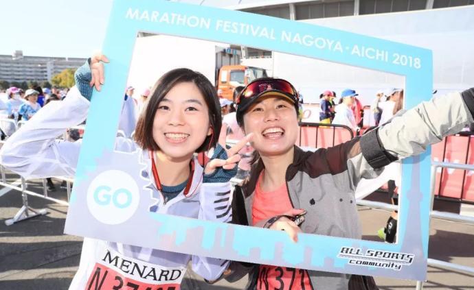 """日本名古屋馬拉松改為""""線上跑"""",網絡跑步究竟是什么"""