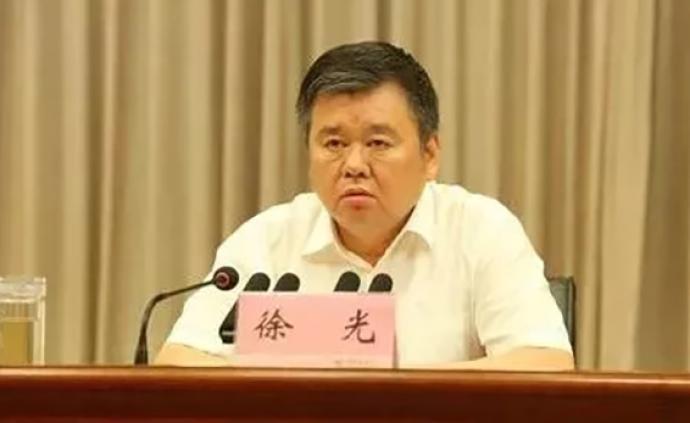"""河南省原副省长徐光严重违纪违法被""""双开"""""""