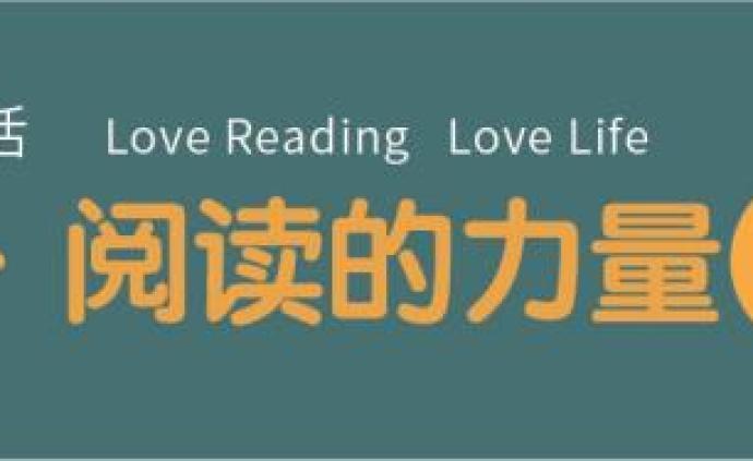 网上的上海书展:网络阅读活动启动,上海书香吹散疫情阴霾